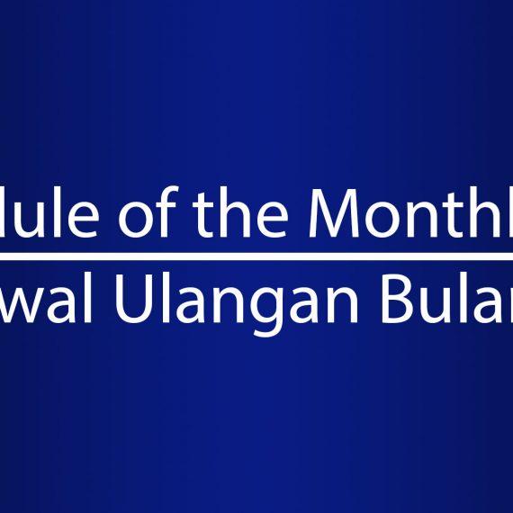 Jadwal Ulangan Bulanan Ke-4 Semester 2 TP. 2017-2018